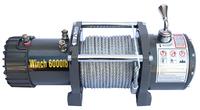 Лебёдка электрическая 12V CM Winch 6000 (короткий барабан)
