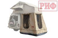 Тамбур к палатке РИФ Soft RT02-140, тент песочный