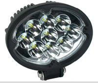 Фара дальнего света РИФ 147х152х72 мм 27W LED