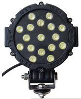 Фара водительского света РИФ 202 мм 51W LED