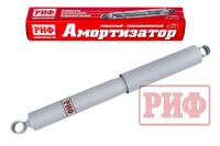 Амортизатор РИФ задний газовый УАЗ Патриот лифт 100 мм