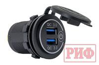 Розетка USB 2 QC 3.0  34x37х54