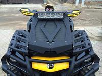 Вынос радиатора на BRP G2 Outlander 500-1000 LitPro