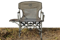 Кресло кемпинговое Maverick Gran turismo chair case. Нагрузка до 135 кг.