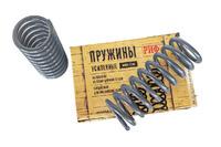 Пружины РИФ передние УАЗ Патриот +40 усиленные штатные