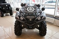 Вынос радиатора на Yamaha Grizzly/Kodiak 2016 LitPro