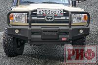 Бампер РИФ передний Toyota Land Cruiser 76/78 2007+ c доп. фарами и защит. дугой, под штат. лебедку