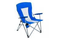 Кресло PREMIER складное, твердые тканевые подлокотники (синий/белый) нагрузка: 200кг.