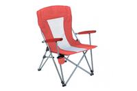 Кресло PREMIER складное, твердые тканевые подлокотники (красный/белый) нагрузка: 200кг.