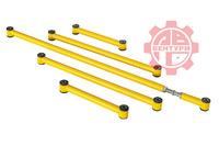 Штанги реактивные усиленные под лифт 40мм (желтые) Lada 4x4 Нива, Chevrolet Niva (все г.в)