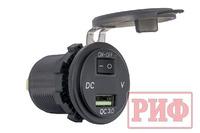 Розетка USB QC 3.0 с вольтметром,  34x37х54