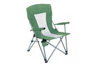 Кресло PREMIER складное, твердые тканевые подлокотники (зеленый/белый) нагрузка: 200 кг.
