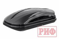 Бокс автомобильный на крышу РИФ Туризм-М 450 л черный глянец, двусторонний (уценённый)