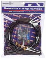Комплект для вывода сапунов ГАЗ 4x4 (Соболь, Газель)
