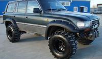 Расширители колёсных арок Toyota Land Cruiser 80