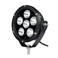 Фара светодиодная дальнего света РИФ 127 мм 60W