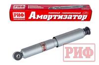 Амортизатор РИФ передний газовый Нива 21214М, 21214 усиленный штатный и лифт 50 мм