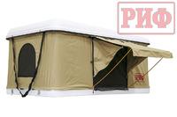 Палатка на крышу автомобиля РИФ Hard RT04-125, корпус белый, тент песочный