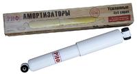 Амортизатор РИФ передний УАЗ Хантер лифт 50 мм
