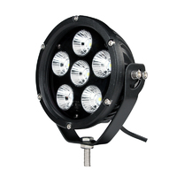 Фара светодиодная водительского света РИФ 127 мм 60W