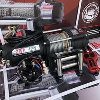 Лебёдка электрическая 12V Runva 3500A lbs 1588 кг с пультом ДУ