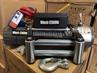 Лебедка автомобильная Electric Winch 12v, 12000LBS с роликами