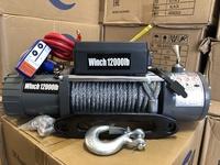 Лебедка автомобильная Electric Winch 12v, 12000LBS с чугунным клюзом