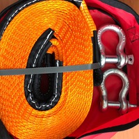 Стропа динамическая Off-wheels  9т. 9м. оранжевая в сумке + 2 шакла 3.25т.