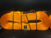 Стропа динамическая Off-wheels  50т. 12м. оранжевая